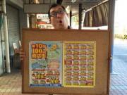 船橋で芝山100円商店街、10回目はコメの出張販売やユニークなブースも