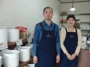 船橋にコーヒー焙煎専門店「アダチコーヒー」 特注機で少量から焙煎