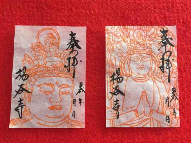 京都長岡京 柳谷観音・楊谷寺が仏像なぞり塗り絵でフェリシモとコラボ