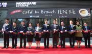 韓国の金融業界初 ソウルに銀行とカフェのコラボ店舗