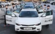 韓国でシボレー新型マリブをタクシー配車 試乗イベントで関心喚起