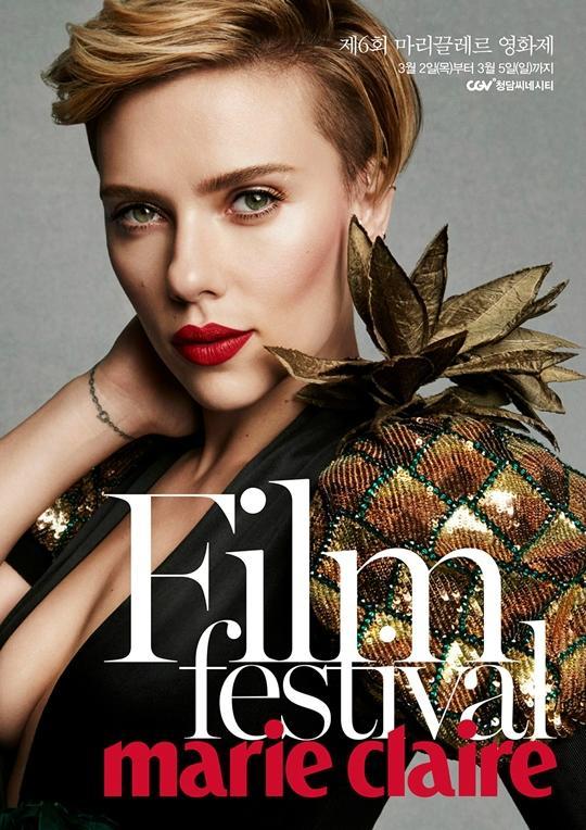 カンナムで「マリクレール映画祭」 開幕作は「ヒドゥン・フィギュアズ」