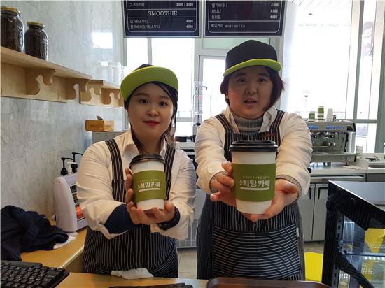 ソウルに発達障がい者バリスタ運営のカフェ 収益は障がい自立支援に
