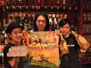 銀座かいわいのバー20店で「テキーラナイト」-5杯1,000円で地域活性