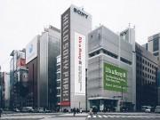 ソニービルで「It's a Sony展 Part-2」 ビルの構造生かすインスタレーションも