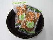 有楽町で広島県呉市のフェア 「がんすバーガー」や「呉海自カレー」販売