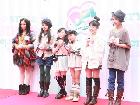 八戸で女子小中学生のファッションコンテスト-私服のセンス競う , 八戸経済新聞