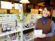 十和田市中心街にカフェ新店 和のハーブメニュー主力に、ショップやスクールも