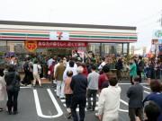 八戸経、年間PVランキング1位は「セブン-イレブン初出店」