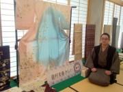 八戸で着物文化に親しむ展示会 京都の美術着物や結城紬を展示