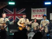 八戸でビートルズの曲通じ復興支援ライブ 東京・仙台・気仙沼のバンドも参加