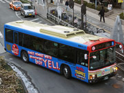 「ファンモン」デビュー10周年、八王子を挙げて祝う 新ラッピングバスも
