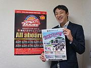プロバスケ「東京八王子トレインズ」が「京王電鉄マッチ」 バレンタインデーで女性向け観客席も