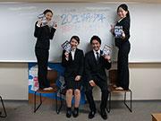 八王子の専門学校で無料ライブ「20生期少年」 学生が企画・運営、若手バンド集う