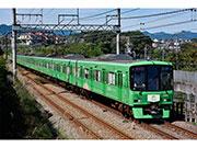 京王電鉄が「高尾山冬そば号」運行へ 高尾山薬王院へのそば奉納に合わせ