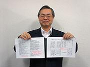 八王子から「公文書現代文訳プロジェクト」 幕末からの記録を読みやすく
