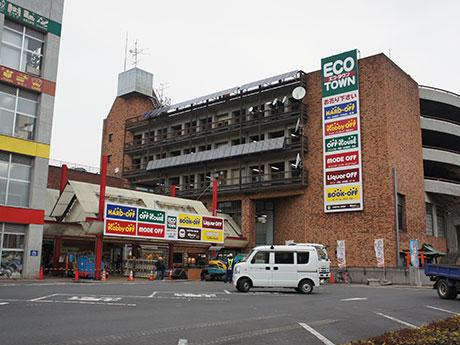 旧「ムラウチジョーシン」、4月から「エコ・タウン」に ブックオフなどリユース店集結