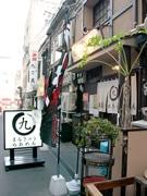 ラーメン1杯100円-中洲の塩そば店「まるきゅうらあめん」1周年で