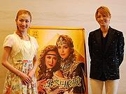 宝塚歌劇宙組トップコンビ、博多座5月公演に向け意気込み