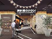 博多バスターミナルの飲食フロアが改装 外国語表記も