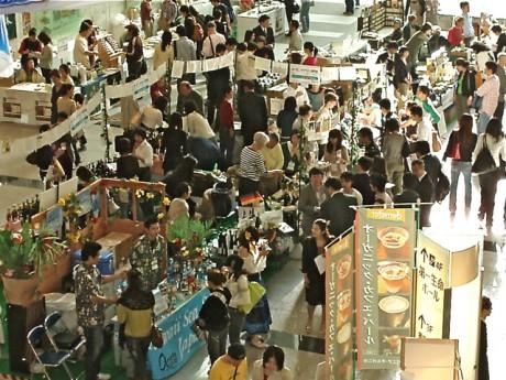 横浜で「グリーンEXPO」-エコ・アクション・ポイントを導入