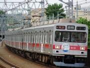 東急東横線とみなとみらい線に臨時列車「Y150たねまる号」