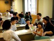 YCCでNPO法人が「笑顔のコーチング」ワークショップ