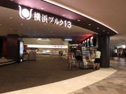 「横浜ブルク13」でW杯パブリックビューイング-ユニフォーム割引も