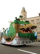 横浜で国際仮装行列「ザよこはまパレード」ーヨコハマ カワイイ パレードも