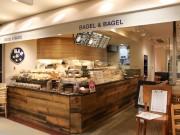 ベーグル専門店BAGEL & BAGELで「定食」提供 ルミネ横浜店限定