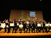 MMで「横浜ビジネスグランプリ2016」 ファイナリスト11人が事業プランをプレゼン