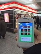 横浜駅周辺で「西区まち歩きアプリ」体験会 西区と学生が共同開発