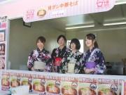 横浜赤レンガ倉庫で「ラーメン女子博」第2弾 会期を5日間に延長
