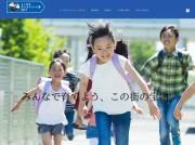 横浜の子供の起業家精神を育む「よこはま子どもアントレ博」 クラウドファンディングに挑戦中