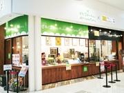 浜松に県内初出店のスイーツ店 焼きたてメロンパンとアイスを合わせ提供