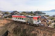 天竜浜名湖鉄道でラッピング列車 「直虎」柴咲コウさんをメインデザインに