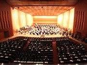 近畿大学吹奏楽部「スプリングコンサート」開催へ 東大阪市内の中・高生と共演