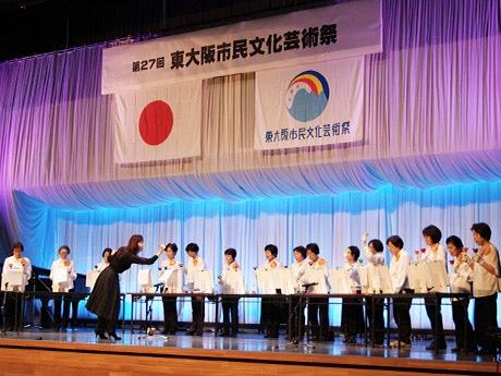 東大阪アリーナで「東大阪市民文化芸術祭」 文化活動の成果を発表
