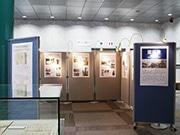 大阪府立中央図書館で「震災展」 石碑と所蔵資料で大阪の地震振り返る
