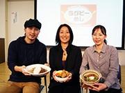 東大阪で「ラグビーめし」決定 最優秀メニューは「花園丼」