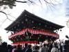 石切劔箭神社で節分祭・豆まき神事 福もとめる参拝客でにぎわう