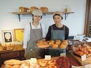 姫路・網干にベーカリー「タロパン」-女性パン職人2人が開く