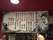 姫路のうどん店「久助」移転 姫路のうどんブランドを目指す
