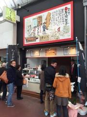 姫路・本町商店街に卵料理専門店 自社養鶏卵使ったプリンも