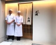姫路・呉服町の日本料理店がランチ開始 季節の懐石料理を提供