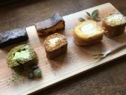枚方・堤町のカフェがケーキメニュー刷新 限定「アリガトウセット」も