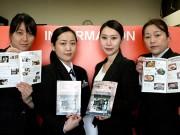 弘前の「女性客向け観光ガイドブック」刷新 フロント女性従業員が企画編集