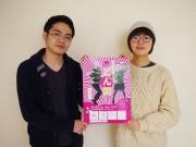 弘前で季節外れの盆踊りイベント「どん舞」 学生がクラウドファンディング活用し企画