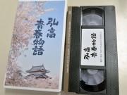 映画監督・鈴木清順さんの「幻の映画」ビデオ 弘前大学の同窓会と図書館に収蔵