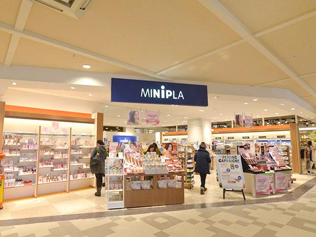弘前に青森県内初の「ミニプラ」 女性客層増加狙う